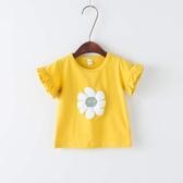 女童短袖2020新款童裝兒童全棉t恤夏裝打底衫中小童夏季上衣體恤 滿天星