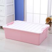 大號塑料床 底收納箱加厚被子衣物整理箱收納盒玩具儲物箱扁平箱子【60x40x19cm】
