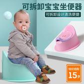 坐便器 寶寶坐便器 兒童多功能大號坐便器 嬰幼兒尿盆便盆男女寶寶小馬桶 都市韓衣