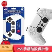 [哈GAME族]滿$399免運費 可刷卡 PS5專用 全新 良值IINE PS5 黑色 白色 手把果凍套 L426 L427