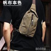 胸包 胸包男士包包個性單肩包運動腰包休閑帆布迷你小包斜挎 暖心生活館
