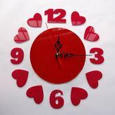 浪漫愛心數字掛鐘時鐘 客廳歐式時尚靜音創意時鐘表 星辰小鋪