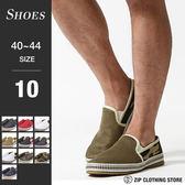 懶人鞋SlipOn
