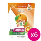 橘子工坊洗衣精制菌補充包1500MLX6包/箱
