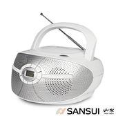春響季好禮送 SANSUI山水CD/FM/AUX手提式音響(SB-D30)