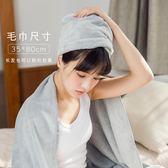 運動速乾毛巾 日式毛巾強力吸水洗臉家用柔軟速乾情侶擦頭發乾發巾運動吸汗面巾  蜜拉貝爾