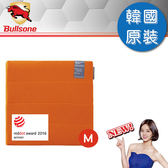 【Bullsone】蜂巢凝膠健康坐墊-橙色(M號)