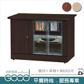 《固的家具GOOD》207-7-AL 3尺矮櫃/胡桃/柚木/白橡