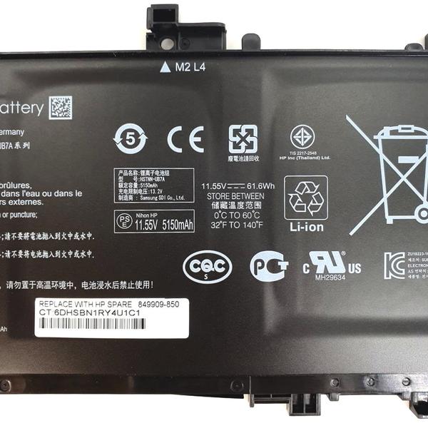 HP TE03XL 3芯 原廠電池 W6Z69EA W8Y62EA W8Y63EA W8Y64EA W8Y65EA W9U27EA X0L30EA X1G85PA X1G86PA X1G87PA