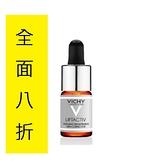 [全新公司現貨] VICHY薇姿 15%維他命C超導安瓶/發光安瓶