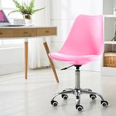 E-home EMSM北歐經典造型軟墊電腦椅 四色可選粉紅色