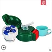 韓國杯具熊兒童保溫杯配件杯蓋升級款通用外蓋吸管杯蓋子杯套吸嘴 全館免運
