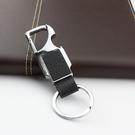 低調 奢華 鑰匙扣 鑰匙夾 精品 簡約 鑰匙環  行李箱 鎖匙皮繩 愛心鎖 防盜鎖 腰扣 1028