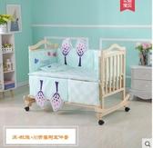 兒童床 搖籃床兒童床實木無漆兒童搖床兒童床搖【快速出貨】
