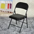 簡易凳子靠背椅家用折疊椅子便攜辦公椅會議椅電腦椅座椅宿舍椅子 艾莎YYJ