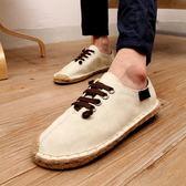 情侶帆布鞋男士休閒鞋亞麻布鞋男漁夫草編懶人鞋男鞋子潮鞋   歐韓流行館