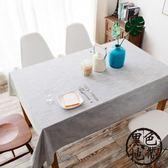 日式棉麻素色桌布簡約文藝餐桌布藝小清新純色茶幾布咖啡餐廳台布