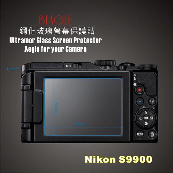 (BEAGLE)鋼化玻璃螢幕保護貼 Nikon S9900 專用-可觸控-抗指紋油汙-耐刮硬度9H-防爆-台灣製