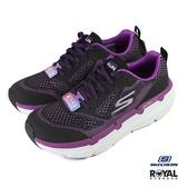 Skechers Max 紫色 織布 運動慢跑鞋 女款NO.J0423【新竹皇家 17690WBKPR】