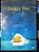 影音專賣店-P03-470-正版DVD-動畫【多基朴的天空 國語】-