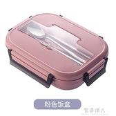 大號飯盒304不銹鋼便當盒餐盤分格學生成人食堂保溫4格  【全館免運】