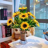 假花向日葵仿真花干花束絹花太陽花裝飾花客廳擺設餐桌花藝小擺件