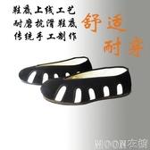 雲勾鞋道家輪胎底武當十方鞋太極鞋男武當道士鞋練功鞋練武鞋道鞋 moon衣櫥