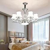 吊燈 簡約歐式臥室套餐廳高檔大氣家用2019新款水晶吊燈具TA1089【極致男人】