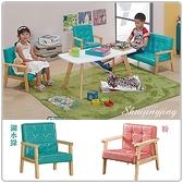 【水晶晶家具/傢俱首選】ZX1259-2夏蒙42cm單人座湖水綠色兒童皮沙發~~雙色可選