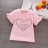 女童短袖T恤童裝寶寶半袖兒童上衣中小童夏裝小童體恤棉質打底衫