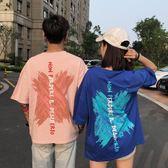 短袖T恤女2018夏裝新款嘻哈塗鴉學生情侶裝寬鬆半袖上衣潮