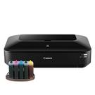【加裝連續供墨系統】Canon PIXMA iX6770 A3+時尚全能噴墨相片印表機