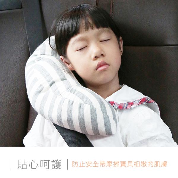 汽車安全護套 安全帶靠睡枕 靠枕  機能型寶寶枕 嬰兒枕 車用品 兒童安全座椅【FB0006】