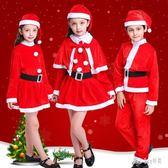 圣誕節兒童服裝男童裝扮幼兒圣誕老人裝扮cos公主裙女童演出服冬 QG14346『Bad boy時尚』