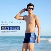 男士新款炫酷迷彩五分平角沙灘泳褲EY1678『小美日記』