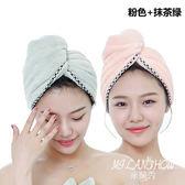 2個裝干發帽強吸水干發巾加厚浴帽擦頭發包頭巾速干毛巾