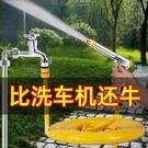 洗車刷車神器高壓水槍頭強力家用水管軟管自來水管澆地澆花噴頭槍快速出貨618大促