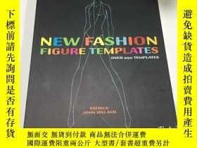 二手書博民逛書店New罕見fashion figure templates