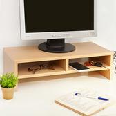 低甲醛環保材質雙層桌上架(櫸木)