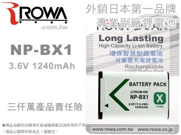 EGE 一番購 】ROWA 外銷鋰電池 Fit SONY NP-BX1 NPBX1【RX100 II MII M2 RX100 RX1等】