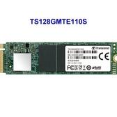 創見 固態硬碟 【TS128GMTE110S】 PCIe M.2 SSD 110S 128GB NVMe支援 新風尚潮流