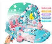 嬰兒健身器 新生腳踏鋼琴架器踩寶寶益智玩具0-1歲3-6-12個月男女孩 俏女孩