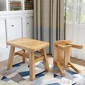 索樂小木凳板凳竹凳矮換鞋穿鞋凳子成人家用客廳實木兒童小孩夏涼ATF「青木鋪子」