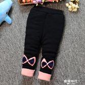 女童加厚打底褲長褲女寶寶加絨加棉褲子嬰幼兒童棉褲0-1-2-3歲半 歐韓時代