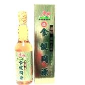 源順~3A等級食健同源(頂極超特上選)450ml/罐