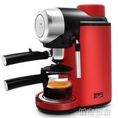 咖啡機 MD-2005 咖啡機家用意式小型全半自動迷你咖啡壺 JD城市玩家