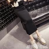 半身裙chic裙子女針織包臀長裙大碼黑色 格蘭小舖