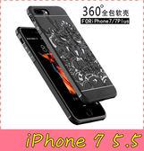 【萌萌噠】iPhone 7  Plus  (5.5吋) 個性新款 祥龍刀鋒浮雕保護殼 360度全包邊 防摔磨砂軟殼 手機殼