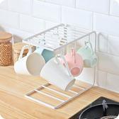 創意簡約鐵藝噴漆杯子架水杯架瀝水架家用廚房收納咖啡杯茶杯架 交換禮物