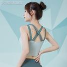 運動內衣范斯蒂克高強度運動內衣防震防下垂跑步聚攏定型背心式文胸女 快速出貨